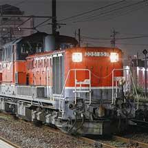 DD51 857が5283列車を代走けん引
