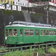 箱根登山鉄道で旧塗装車の混結編成運転