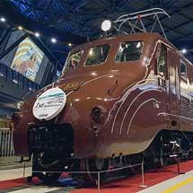 鉄道博物館でEF55 1に『南館開館1周年記念ヘッドマーク』『400系新幹線電車連結器開閉実演』も開催