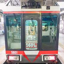 湘南モノレール5601編成にデビュー15周年ヘッドマーク
