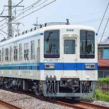 東武8000系8166編成が出場試運転を実施