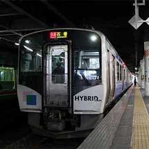 仙台→釜石、鉄道からBRTへ