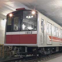 新生 Osaka Metro ガイド10系・10A系・20系・新20系 編