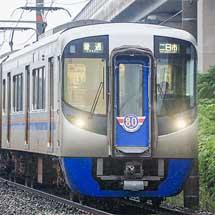 西鉄天神大牟田線全線開通80周年記念ヘッドマーク付列車運転