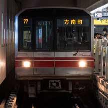 東京メトロ丸ノ内線でダイヤ改正を実施