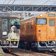 予讃線で『夕焼けビールトロッコ列車』運転