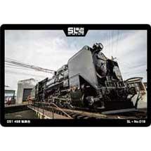 JR東日本「SL GUNMA トレーディングカード」第2弾を配布