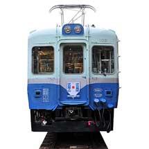 7月7日伊豆急,『クモハ103「引退記念特別企画」車両展示会』開催