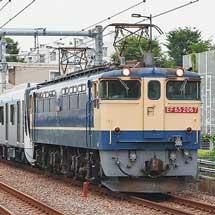 東急3020系3123編成が甲種輸送される