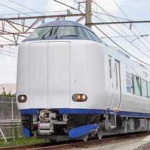 JR西日本,3月14日にダイヤ改正を実施