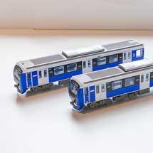 トミーテック,静岡鉄道A3000形(Elegant Blue)を「鉄道コレクション」で製品化