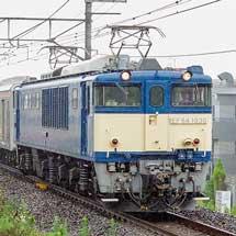 205系M64編成が新津へ
