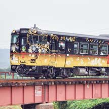 キハ40 2007「うみやまむすび」の運転開始