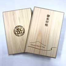 岳南電車「富士ひのき御朱印帳」発売