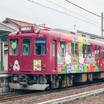 養老鉄道で「ハローキティ」ラッピング列車運転