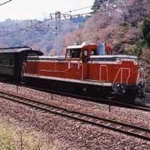 7月15日開催JR東日本,「なつかしの旧型客車で行く 会津若松から郡山への旅」参加者募集