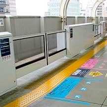 京急,横浜駅でホームドアの設置に着手