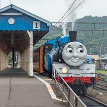 大井川鐵道,「DAY OUT WITH THOMAS™ 2020」12月の特別運行にあわせた関連ツアーの参加者募集