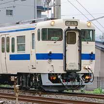 キハ47 9041が出場,熊本へ