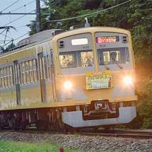 伊豆箱根鉄道駿豆線で『ハイリキ電車』運転