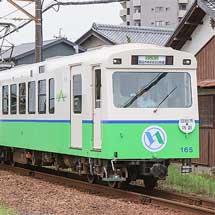 四日市あすなろう鉄道で2両編成の列車が運転される