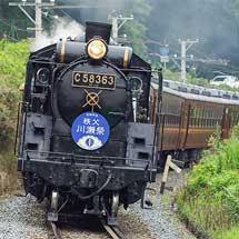 "秩父鉄道で,""SL秩父川瀬祭号""運転"