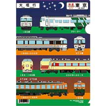 書泉,オリジナル鉄道グッズ「大垣夜行クリアファイル」発売