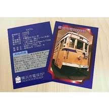 7月20日〜8月26日横浜市電保存館で「市電ほぞんかんの夏休みキッズイベント2019」開催