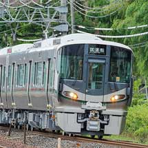 227系1000番台SR11・SR12編成が登場