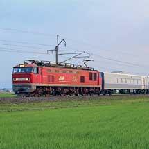 キハ261系8両が甲種輸送される