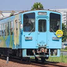 水島臨海鉄道で「ぬりえれっしゃ」運転