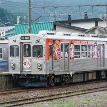 弘南鉄道で「桜ミク」電車運転