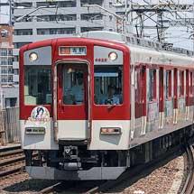 近鉄,南大阪線などで「あすか万葉トレイン」を運転