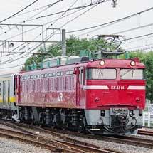 E231系B4編成が秋田総合車両センターへ