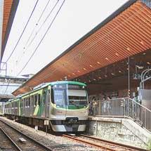 東急池上線旗の台駅の「木になるリニューアル」が竣工