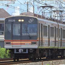 新生 Osaka Metro ガイド 66系・30000系・70系編