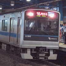 小田急で『あつぎ鮎まつり』開催にともなう臨時列車運転