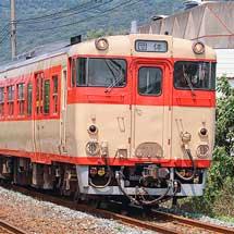 キハ66 1+キハ67 1の団臨運転