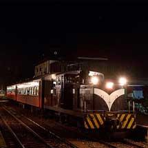 8月4日出発津軽鉄道&日本旅行共同企画『北への旅路追憶はるか 旧型客車夜行「津軽」の旅』参加者募集