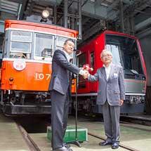 箱根登山鉄道,モハ107譲渡を前に記念式典を開催