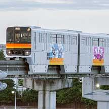 多摩都市モノレールで『東京2020大会』マスコットのラッピング編成運転