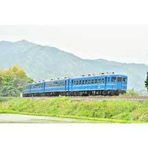 9月28日・29日催行『12系客車で行く 急行「阿蘇」の旅』参加者募集