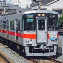 阪神電鉄と山陽電鉄で「高校野球」の副標