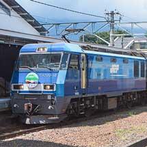 黒姫駅で『しな鉄まつり2019』開催