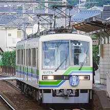 叡山電鉄で「七夕伝車」運転