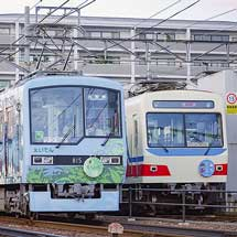 叡山電鉄「こもれび」も「悠久の風」として運転