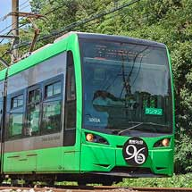 筑豊電気鉄道で「黒崎96の日」応援列車運転