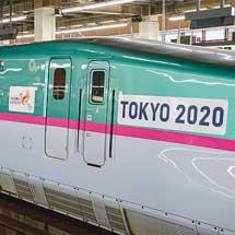 「東京2020マスコット特別車体ラッピングトレイン」運転
