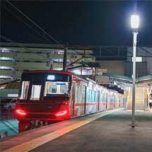 名鉄9500系が犬山へ