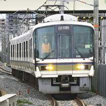 城東貨物線・梅田貨物線で保安列車が運転される